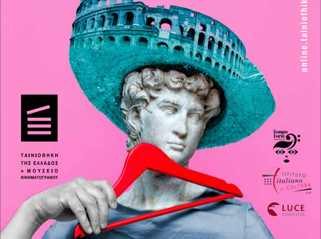 Cinema Made in Italy arriva in Grecia, online